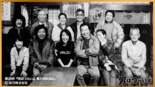 松村達雄 - 来歴・人物