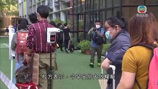 Publication Date: 2021-04-23   Video Title: 中學文憑試開考 首日考視覺藝術科約3500人報考
