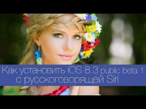 Вопрос: Как использовать Siri на iPad?