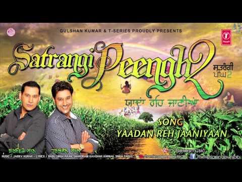 Harbhajan Mann New Song Yadaan Reh Jaaniyaan || Satrangi Peengh 2