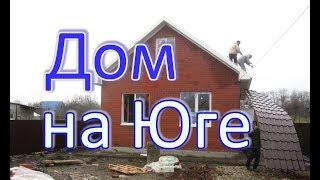 Дом на юге. Продается новый дом в Северской, Краснодарского края.
