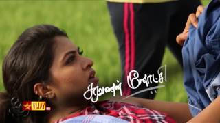Saravanan Meenatchi - 18th to 20th August 2016 - Promo