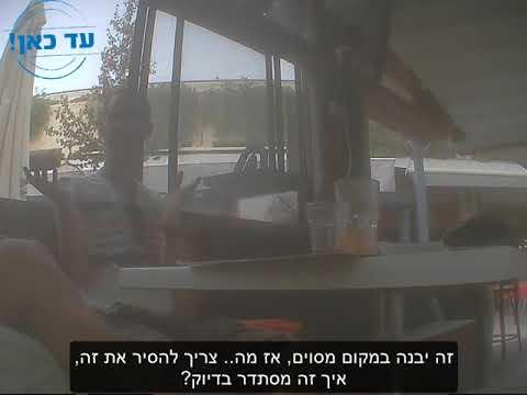 צפו: פעיל שמאל מתאר כיצד הדיח פעילי מקדש לפגיעה בהר הבית