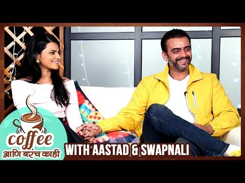 Coffee आणि बरंच काही With Aastad Kale And Swapnali Patil  | Episode 02 | Rajshri Marathi
