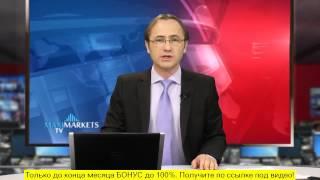 техническая аналитика форекс | аналитика рынка форекс