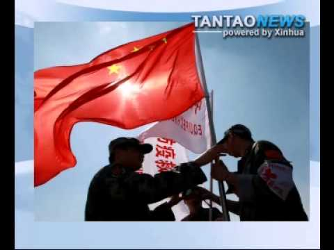 Chinese Medical Team Returns from Haiti