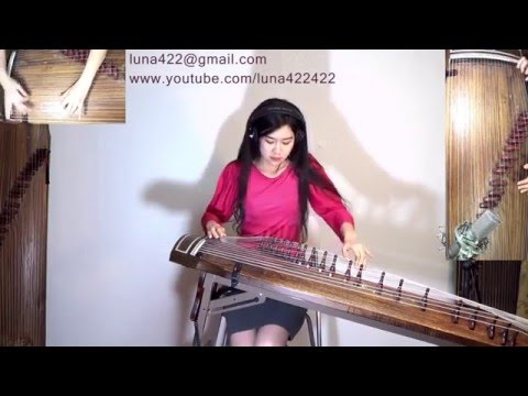 U2-With or Without You Gayageum ver  by Luna