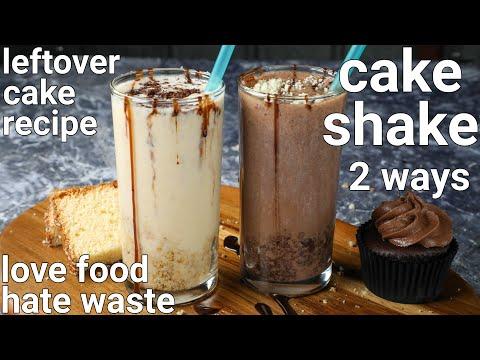 leftover cake milkshake shake recipe - 2 ways eggless vanilla chocolate cake shakes recipe