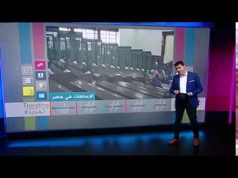 هل تضامنت ابنة النائب العام المصري الراحل مع من أعدموا في قضية اغتيال والدها؟  #بي_بي_سي_ترندينغ  - نشر قبل 2 ساعة
