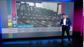 هل تضامنت ابنة النائب العام المصري الراحل مع من أعدموا في قضية اغتيال والدها؟  #بي_بي_سي_ترندينغ