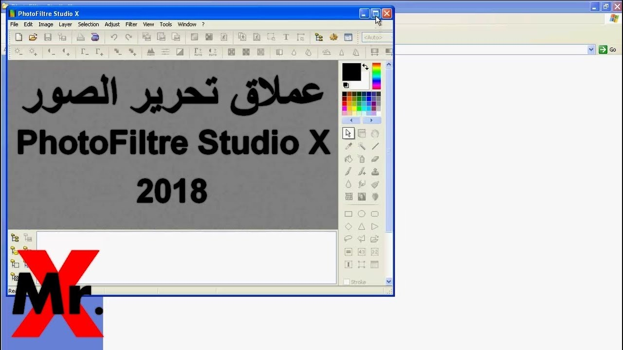 photofiltre studio x 10.5.2