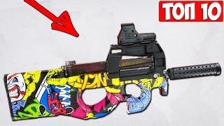 видео Пейнтбольное оружие