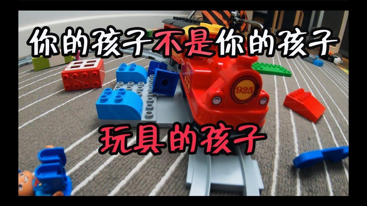 樂高電動火車10874開箱玩耍 - YouTube