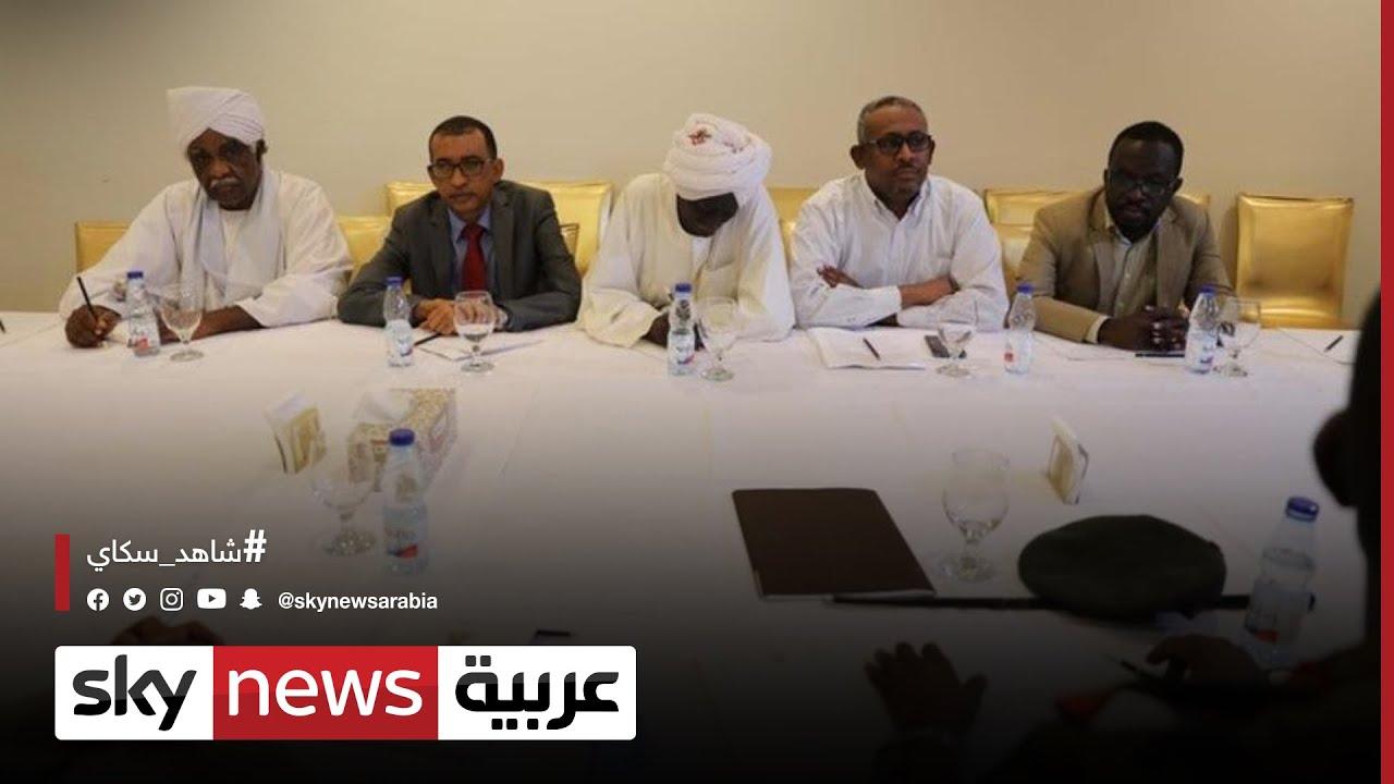 السودان: -الحرية والتغيير- تدعو للالتزام بالوثيقة الدستورية للحل  - نشر قبل 1 ساعة