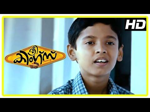 Malayalam Movie   Three Kings Malayalam Movie   Trio's Childhood Days   1080P HD
