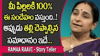 Download Video Moral Story : Every Child Should Listen    Ramaa Raavi    SumanTV Mom MP3 3GP MP4