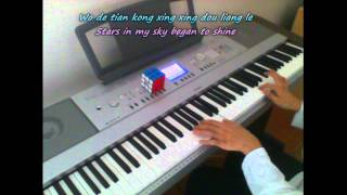 Guang Liang - Tong Hua (童话) w/ Lyrics ~ Piano Cover