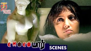 Tejaswi Madivada searching scene | Chocobar Tamil Movie Scenes | Ram Gopal Varma | Thamizh Padam