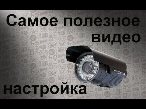 ip wi-fi камера уличного видеонаблюдения p2p onvif обзор и базовые настройка