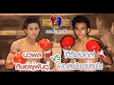 ทัศนะวิจารณ์ มวยไทย 7 วันอาทิตย์ที่ 8 มิถุนายน 2557 พร้อมฟอร์มหลัง