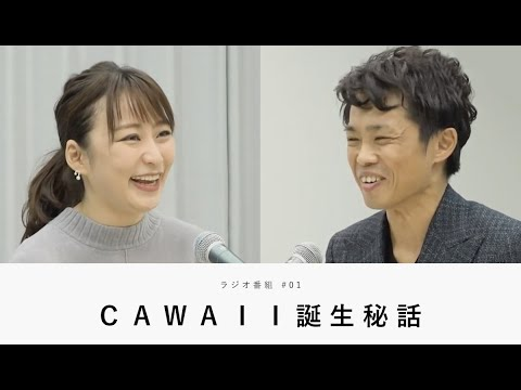 絵里 枡田