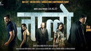 "JAALO Nepali Movie 2017 l Public Review l One Shot Movie l ""Hollywood स्टाईलको लाग्यो """