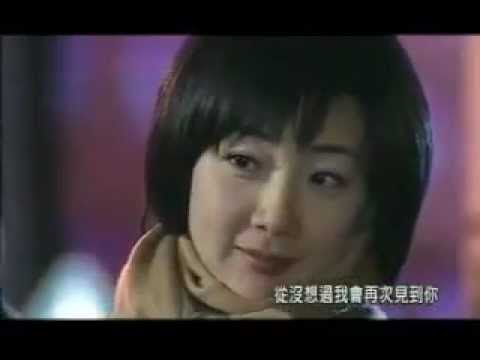 Winter Sonata OST - Ryu Shi Won - My Memory