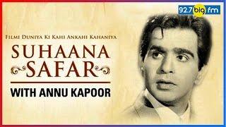 Dilip Kumar's Untold...