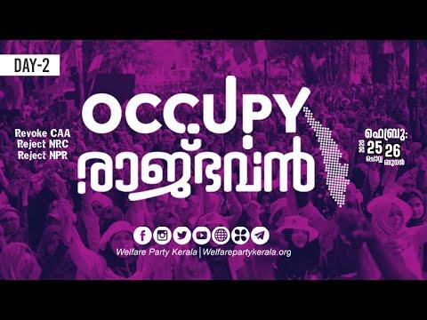 Occupy Raj Bhavan   Glimpses: Day 2   Welfare Party Kerala