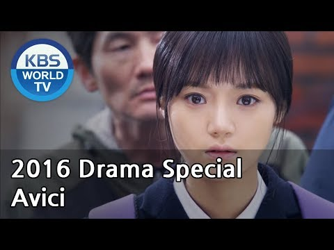 Avici | 아비 [2016 Drama  Special / ENG / 2016.01.01]
