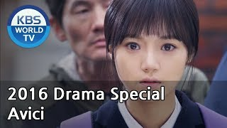 Video Avici | 아비 (Drama Special / 2016.01.01) download MP3, 3GP, MP4, WEBM, AVI, FLV Maret 2018
