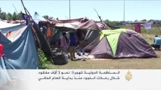 خفر السواحل الإيطالي ينقذ ٤٥٠٠ لاجئ