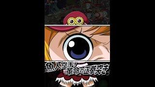 【公式サイト】 http://www.bandaigames.channel.or.jp/list/one_main/t...