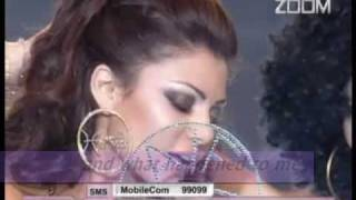 """Haifa Wehbe """"Makhatesh Bali"""" (I Didn"""