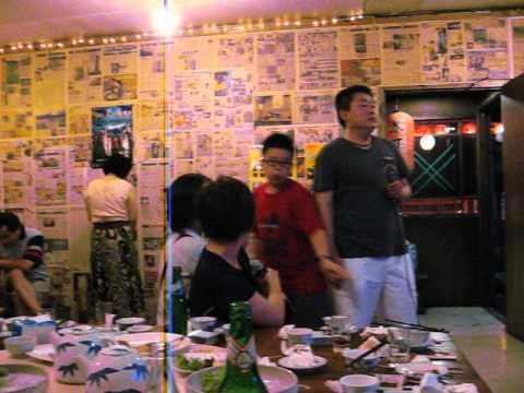 Family Karaoke Gathering in Taichung -- 2007