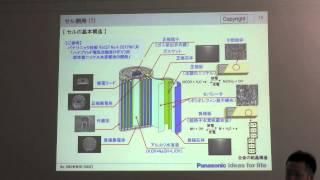 パナソニック、車載用ニッケル水素電池を活用したエネルギー回生システムを開発