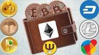 Удобный криптовалютный кошелек + КОНКУРС