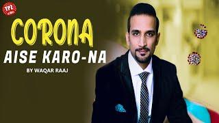 Corona Aise Karo-Na (Official Video) | Waqar Raaj | Latest Song 2020 | TPZ Records