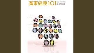 """Video Yi Sheng Zhong Zui Ai (Dian Ying """"Shuang Cheng Gu Shi"""" Ge Qu) download MP3, 3GP, MP4, WEBM, AVI, FLV Agustus 2017"""