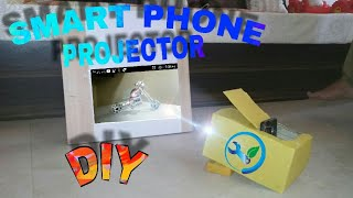 Best Home Made Smartphone Projector |DIY| PAWAN KHARDE | ENGINEERING PARK |