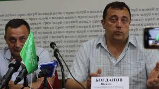 Богданов боится произнести фамилию Мангера