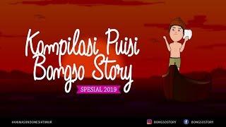 KOMPILASI PUISI BIKIN BAPER SPESIAL 2019 | BONGSO STORY | ANIMASI INDONESIA TIMUR