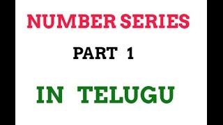Number series in Telugu || bank exams || ssc chsl || sbi po & clerk