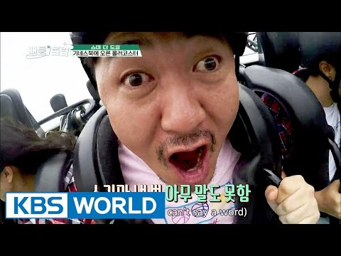 Roller coaster stated in the Guinness World Records! [Battle Trip / 2016.08.28]