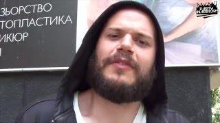 Ножица Адреналинка - by Bix, Danny L, Nalby Style, Stanx & Nicky Nick ( Party Warriors )