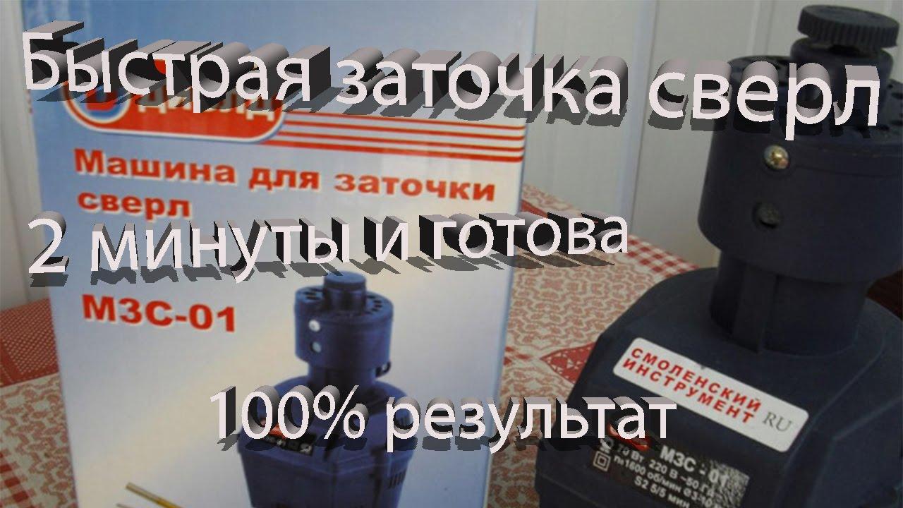 Купить электроинструменты в официальном интернет-магазине диолд. Широкий ассортимент инструментов. Удобная доставка по москве и регионам. Гарантийное обслуживание от 12 до 36 месяцев.
