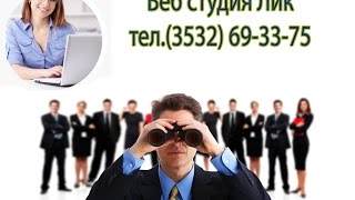 Разработка сайтов цена в Оренбурге(, 2016-01-29T05:39:15.000Z)