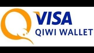 как можно пополнить счёт в Steam через qiwi visa wallet