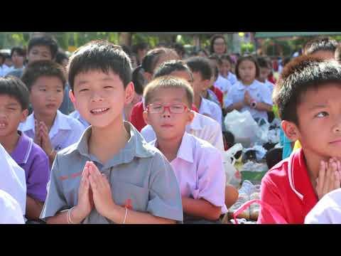 Demonstration school of Khonkaen University primary school  Suksasat