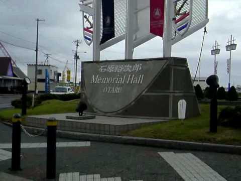 北海道小樽石原裕次郎記念館@2010年夏